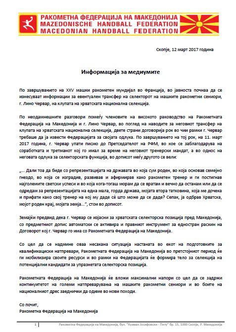 Informacija za mediumite RFM 03-17
