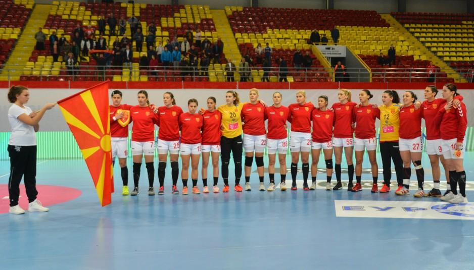 македонија жени