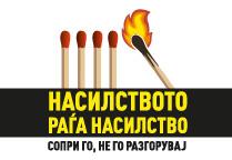 banner_nasilstvo