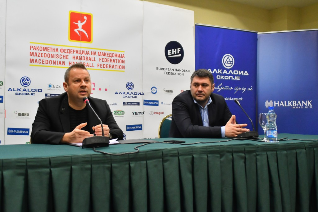 прес конференција