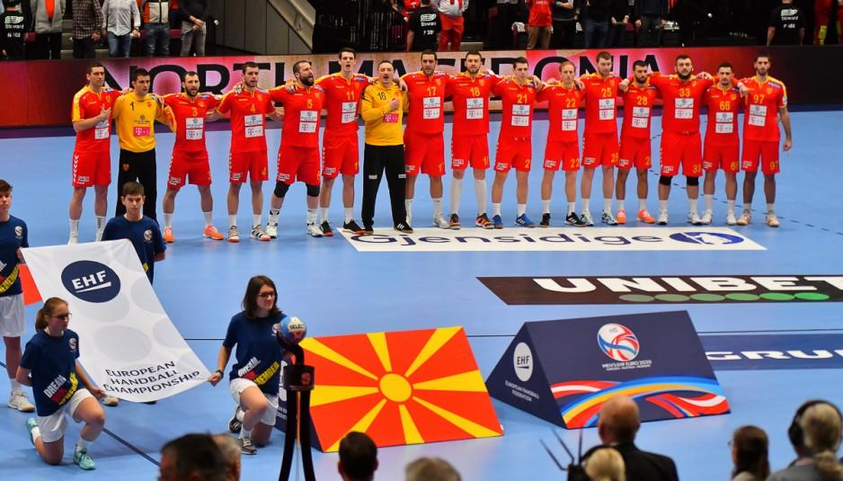 EHF EURO 2020 (rakomet) Makedonija-Avstrija 14.01.2020-6831