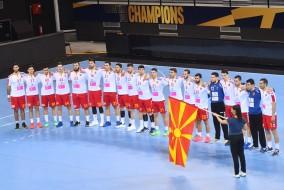 Македонија-Чиле